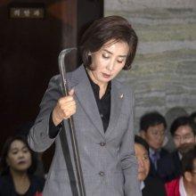 폭력으로 얼룩진 '난장판 국회'