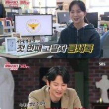 '우리는 열혈 사이다' 시청률 1위…고준 댄스 '최고의 1분' 선정