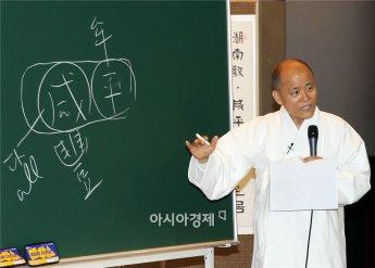 """도올 김용옥 """"이승만은 美 괴뢰"""" 발언 논란…KBS 입장은?"""