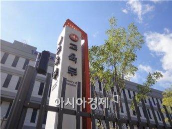 교육부-한국IBM, 고교+전문대 연계 직업교육 혁신모델 도입