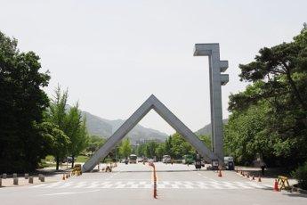 서울대 신입생 절반은 일반고 출신…합격하고도 등록포기 100명 넘어