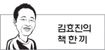 [김효진의 책 한 끼]김수영의 감수성과 네이팜탄처럼 작열하는 시정신