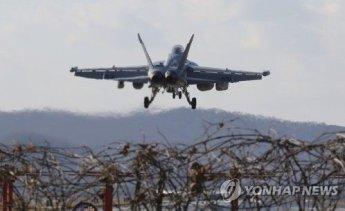 """일본, 전자공격기 개발…""""중·러 전자전 대응"""""""