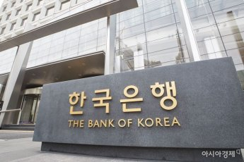 """한은 """"은행 유동성 리스크 한 눈에 보는 지급결제정보 체제 구축"""""""