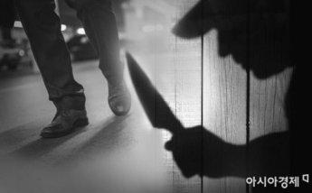 지인 돈 뺏기 위해…살해 뒤 암매장 한 40대에 무기징역 선고