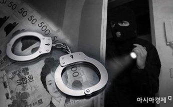 낡은 아파트만 골라 열흘만에 수천만원 훔친 50대 구속