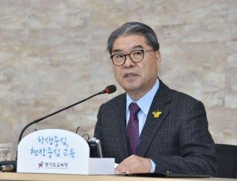 이재정교육감 25~29일 일본 방문