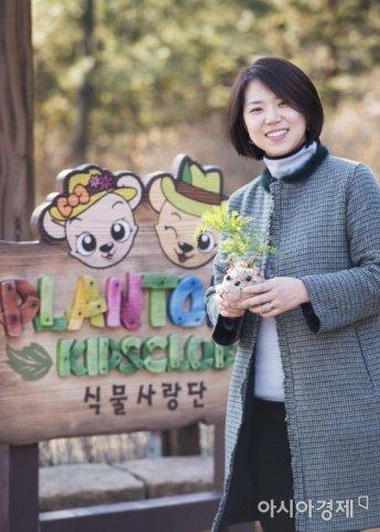 """""""'폰 중독' 아이 달라져요""""…중국까지 입소문난 식물사랑단"""