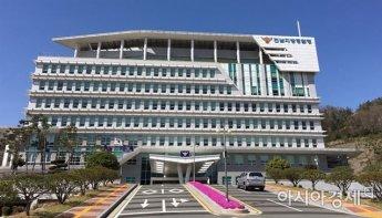 전남경찰 '주요업무계획 보고회' 개최