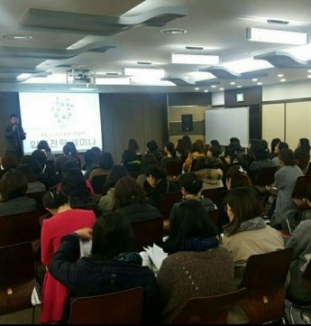 강남 SAT/ACT 전문학원 에듀아시아, 제주에서 미국&아시아 명문대학 진학 성공 세미나 진행