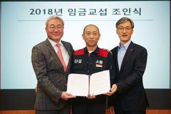 SK에너지, '2018년 노사문화대상' 고용노동부장관상 수상 결정