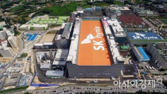SK하이닉스, 파운드리 사업 강화...中법인에 1000만달러 출자
