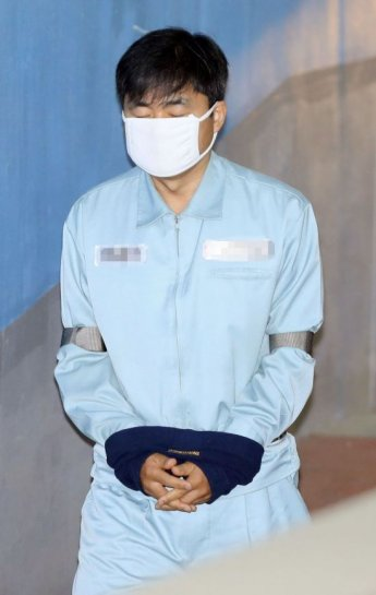 '친구 돈으로 100억 주식대박' 진경준 전 검사장, 징역 4년 확정...상고취하