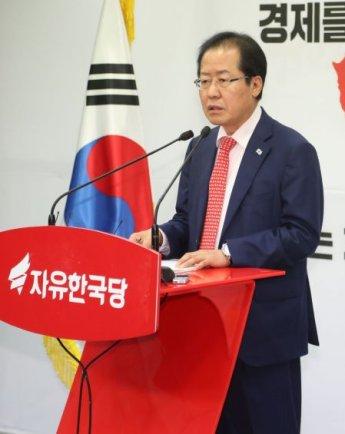 """""""완전한 북핵폐기 바라""""…홍준표, 美에 공개서한"""