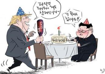 [오성수의툰] 북미정상회담