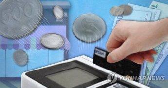 31일부터 신용카드 수수료율 인하…'해당구간 소상공인 160만원 혜택'