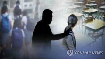 """""""일일 부부 체험 하자""""…중학생 제자 4년간 성폭행한 30대 교사, 징역 9년 확정"""