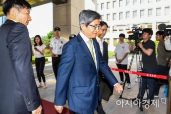 """김명수 """"재판거래 의혹, 국회 국정조사 방안도 검토 중"""""""