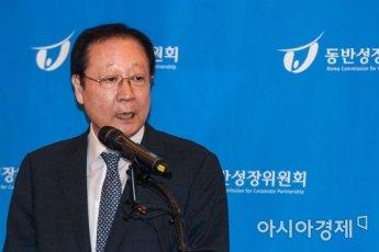 삼성전자 '최우수', 오비맥주 '미흡'(종합)