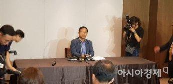 경찰, 경총 압수수색…'김영배 전 부회장 횡령' 혐의(종합)