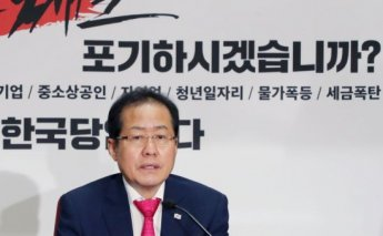 """홍준표 """"국회의원 330~360명 '후안무치'…한국당 절대 용납해선 안 돼"""""""