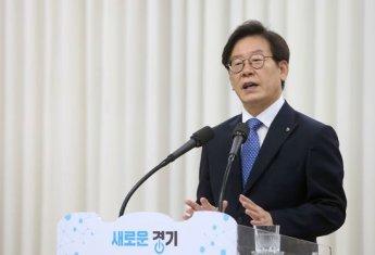"""이재명 """"혜경궁 김씨 제 아내 아니다"""""""