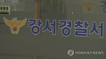 뺑소니범 쫓아온 피해자 또 들이받아…40대 '연쇄 뺑소니범' 덜미