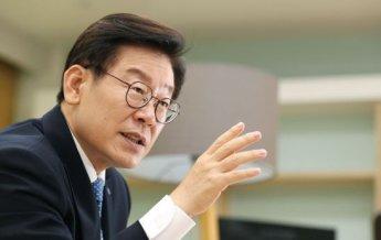 """이재명 """"노동이 존중받는 경기도 시작됐다""""…노동권익센터 개소"""