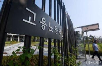 """고의·상습 임금체불 후 잠적한 병원장 구속…""""청산의지 없고 죄질 나쁘다"""""""