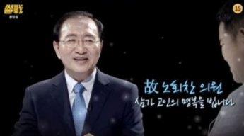 """'썰전', 故노회찬 의원 애도 """"명복을 빈다""""…원년멤버 이철희 합류"""