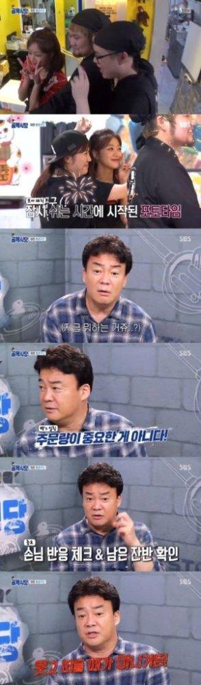 불황에도 맘스터치·빽다방은 간다? '가성비' 프랜차이즈 웃었다(종합)