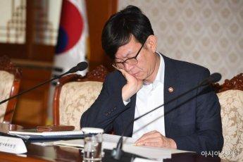 '김상조 친정' 까지 비판하자…해명 나선 공정위