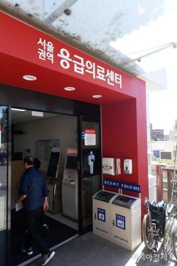 서울대병원 노조, 20일부터 무기한 파업 돌입