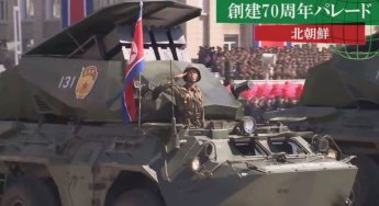 [양낙규의 Defence Club]ICBM 빠진 열병식… 또 다른 신무기는