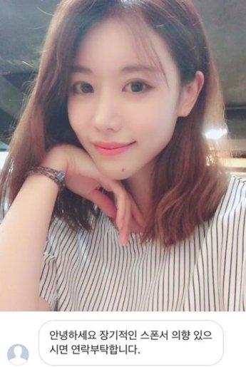 """'달샤벳 출신' 백다은, 스폰서 제안에 불쾌감 표해…""""알아서 잘 살아요"""""""