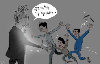 달라진 대통령 경호원 '기준'…트럼프·시진핑 경호원 '채용 조건'은?