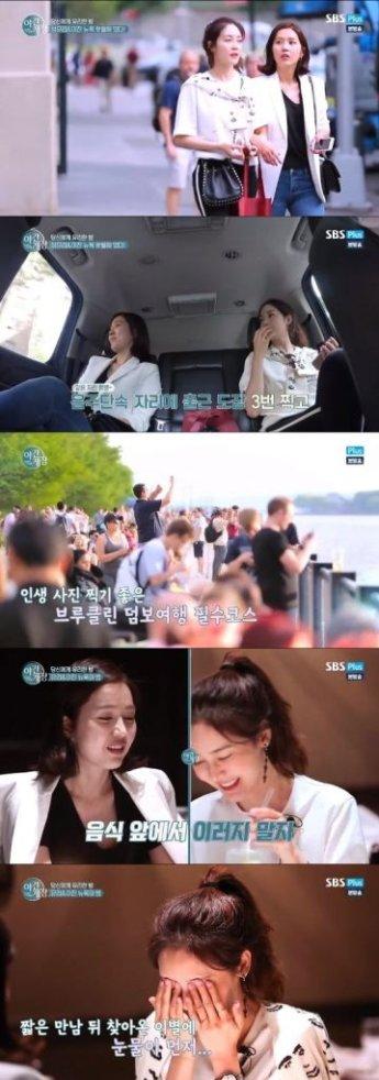 """'야간개장' 성유리, 이진과 이별 앞두고 눈물 """"언제 볼지 기약 없어 슬프다"""""""