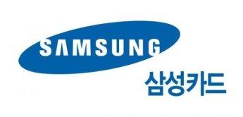 삼성카드, 추석맞아 이마트 등 상품권·할인 행사