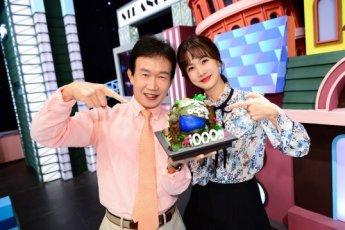 """'세상에 이런일이' 박소현 """"갈비뼈 골절에도 후회하기 싫어 녹화 참석해"""""""