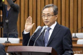 국회, 유남석 헌재소장 임명동의안 가결