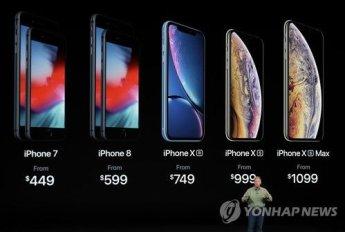 애플, 아이폰XS·XS맥스·XR 공개···네티즌 반응은?