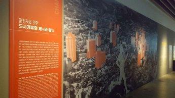 [9·13 부동산 대책] 결국 '서울 그린벨트 해제' 합의 실패…'공급계획' 빠졌다