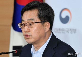 [포토] 김동연 부총리, 주택시장 안정방안 발표