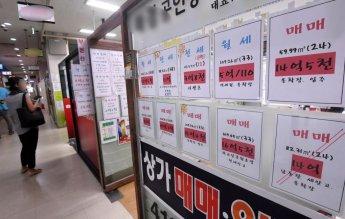 위헌 논란, 국회 법안심의…첩첩산중