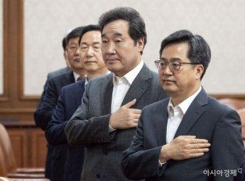 [포토] 국무회의 주재하는 이낙연 총리