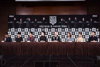 """'진짜사나이300' PD """"안현수 귀화 논란, 조심스럽다…시청자 반응 살필 것"""""""