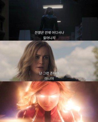 '캡틴 마블' 예고편 공개…마블의 첫 여성 히어로에 팬들의 관심 집중