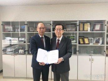 해동과학문화재단, GIST 해동학술정보실 신규 구축 5억 원 기탁