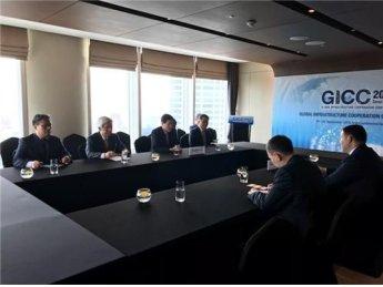 해건협, GICC서 키르기즈 투자청장과 협력방안 협의