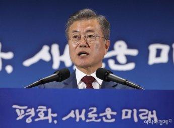靑이 공개한 평양남북정상회담 비하인드 장면 3가지